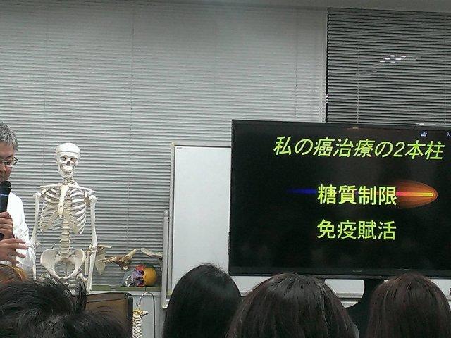 ガン勉強会②