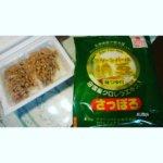 グリーンパール納豆